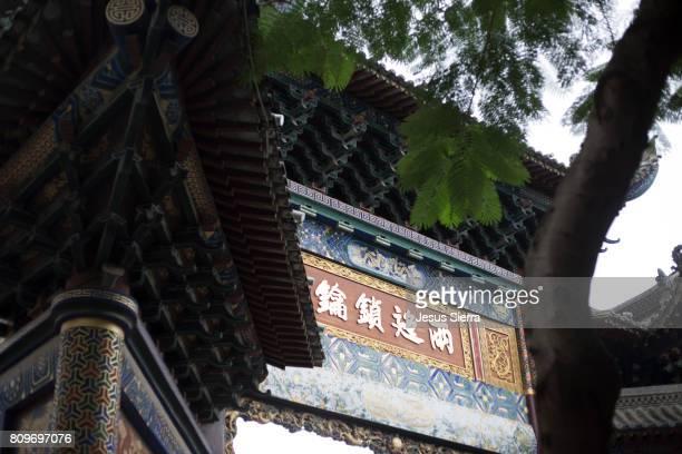 Gateway in Jianshui. China.