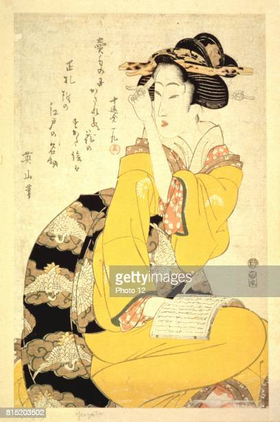 A Geisha Reading a Book' Coloured Woodbock print Kikugawa Eizan Japanese artist and printmaker