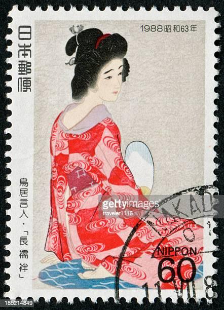 芸者 Stamp