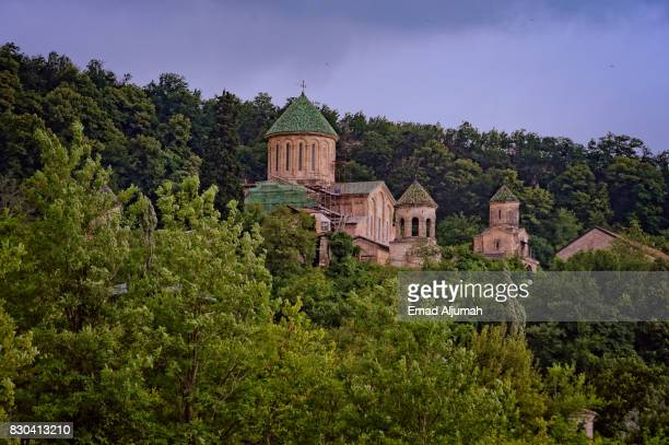 Gelati Academy and Monastery in Kutaisi, Georgia - June 27, 2017