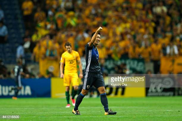 Gen Shoji of Japan celebrates his side's first goal scored by Takuma Asano during the FIFA World Cup Qualifier match between Japan and Australia at...