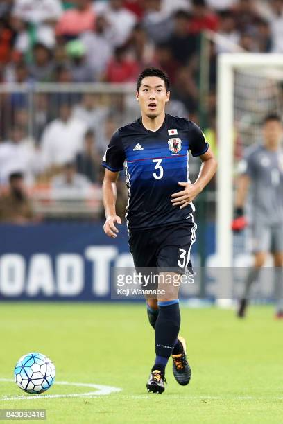 Gen Shoji of Japan in action during the FIFA World Cup qualifier match between Saudi Arabia and Japan at the King Abdullah Sports City on September 5...