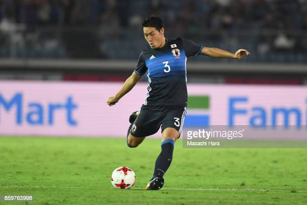Gen Shoji of Japan in action during the international friendly match between Japan and Haiti at Nissan Stadium on October 10 2017 in Yokohama...