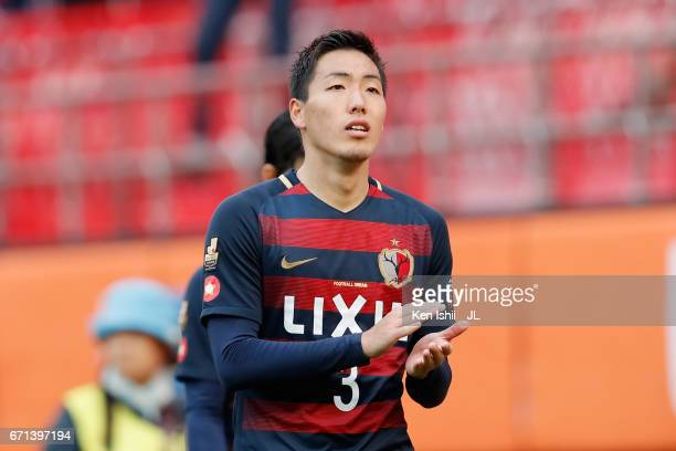 Gen Shoji of Kashima Antlers applauds supporters after his side's 03 defeat in the JLeague J1 match between Kashima Antlers and Jubilo Iwata at...