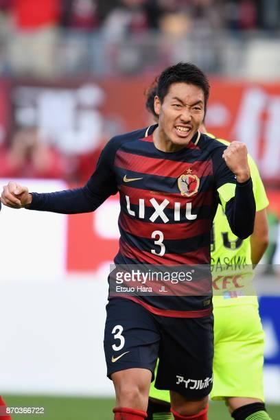 Gen Shoji of Kashima Antlers celebrates his side's 10 victory in the JLeague J1 match between Kashima Antlers and Urawa Red Diamonds at Kashima...