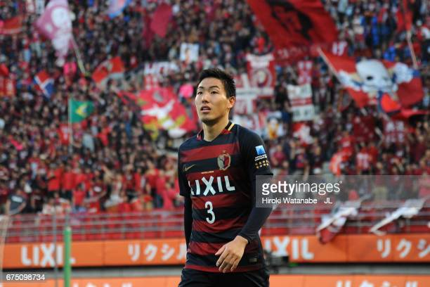 Gen Shoji of Kashima Antlers celebrates his side's 21 victory after the JLeague J1 match between Kashima Antlers and Sagan Tosu at Kashima Soccer...