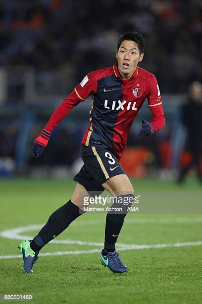 Gen Shoji of Kashima Antlers during the FIFA Club World Cup final match between Real Madrid and Kashima Antlers at International Stadium Yokohama on...