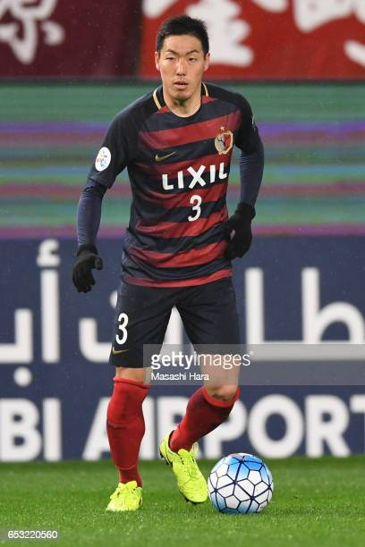 Gen Shoji of Kashima Antlers in action during the AFC Champions League Group E match between Kashima Antlers and Brisbane Roar FC at Kashima Stadium...