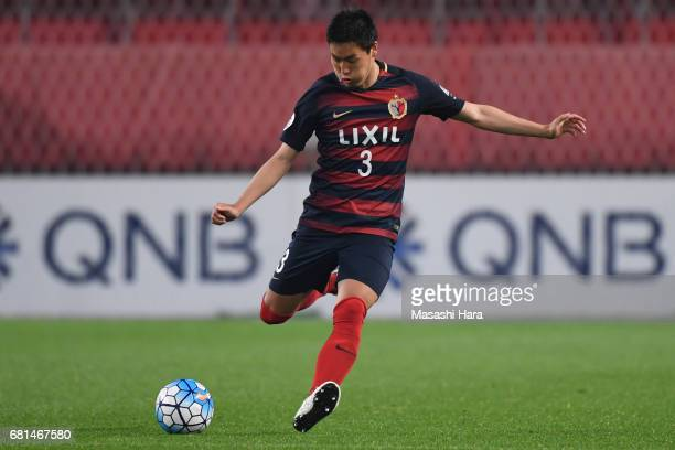 Gen Shoji of Kashima Antlers in action during the AFC Champions League Group E match between Kashima Antlers and Muangthong United at Kashima Stadium...