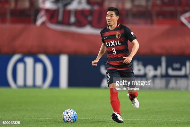 Gen Shoji of Kashima Antlers in action during the AFC Champions League Round of 16 match between Kashima Antlers and Guangzhou Evergrande FC at...
