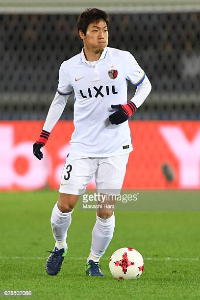 Gen Shoji of Kashima Antlers in action during the FIFA Club World Cup Playoff for Quarter Final match between Kashima Antlers and Auckland City at...