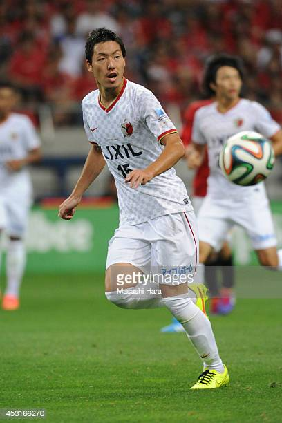 Gen Shoji of Kashima Antlers in action during the J League match between Urawa Red Diamonds and Kashima Antlers at the Saitama Stadium on July 27...