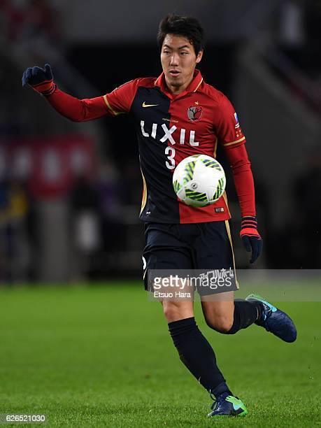 Gen Shoji of Kashima Antlers in action during the JLeague Championship Final first leg match between Kashima Antlers and Urawa Red Diamonds at...