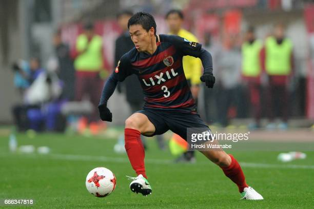 Gen Shoji of Kashima Antlers in action during the JLeague J1 match between Kashima Antlers and Cerezo Osaka at Kashima Soccer Stadium on April 8 2017...