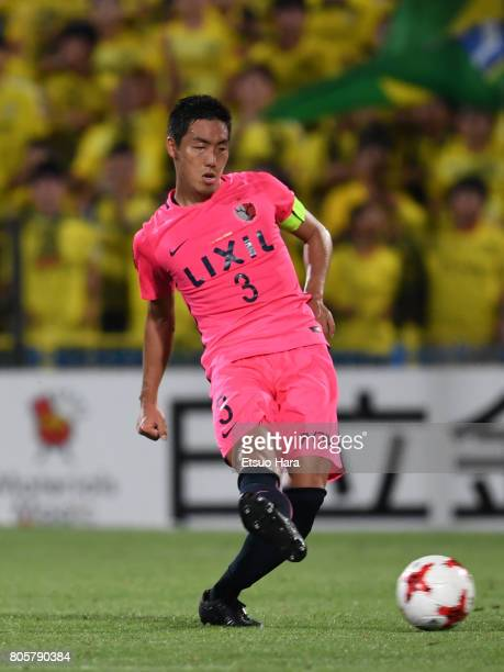 Gen Shoji of Kashima Antlers in action during the JLeague J1 match between Kashiwa Reysol and Kashima Antlers at Hitachi Kashiwa Soccer Stadium on...