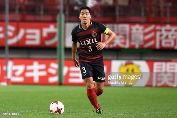 Gen Shoji of Kashima Antlers in action during the JLeague J1 match between Kashima Antlers and Gamba Osaka at Kashima Soccer Stadium on September 23...