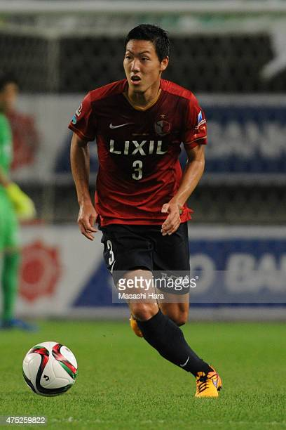 Gen Shoji of Kashima Antlers in action during the JLeague match between Kashima Antlers and Matsumoto Yamaga at Kashima Soccer Stadium on May 30 2015...