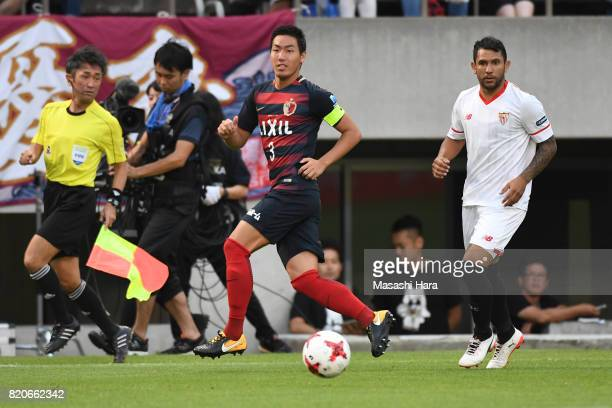 Gen Shoji of Kashima Antlers in action during the preseason friendly match between Kashima Antlers and Sevilla FC at Kashima Soccer Stadium on July...