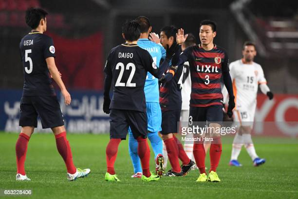 Gen Shoji of Kashima Antlers looks on after the AFC Champions League Group E match between Kashima Antlers and Brisbane Roar FC at Kashima Stadium on...