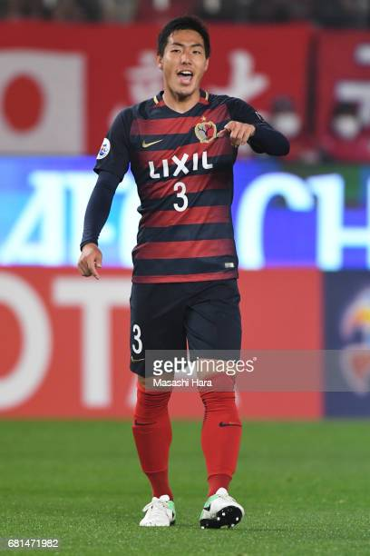 Gen Shoji of Kashima Antlers looks on during the AFC Champions League Group E match between Kashima Antlers and Muangthong United at Kashima Stadium...