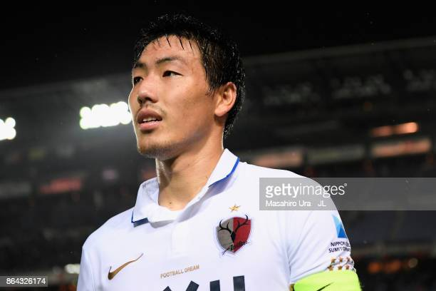Gen Shoji of Kashima Antlers show dejection after 23 lose in during the JLeague J1 match between Yokohama FMarinos and Kashima Antlers at Nissan...