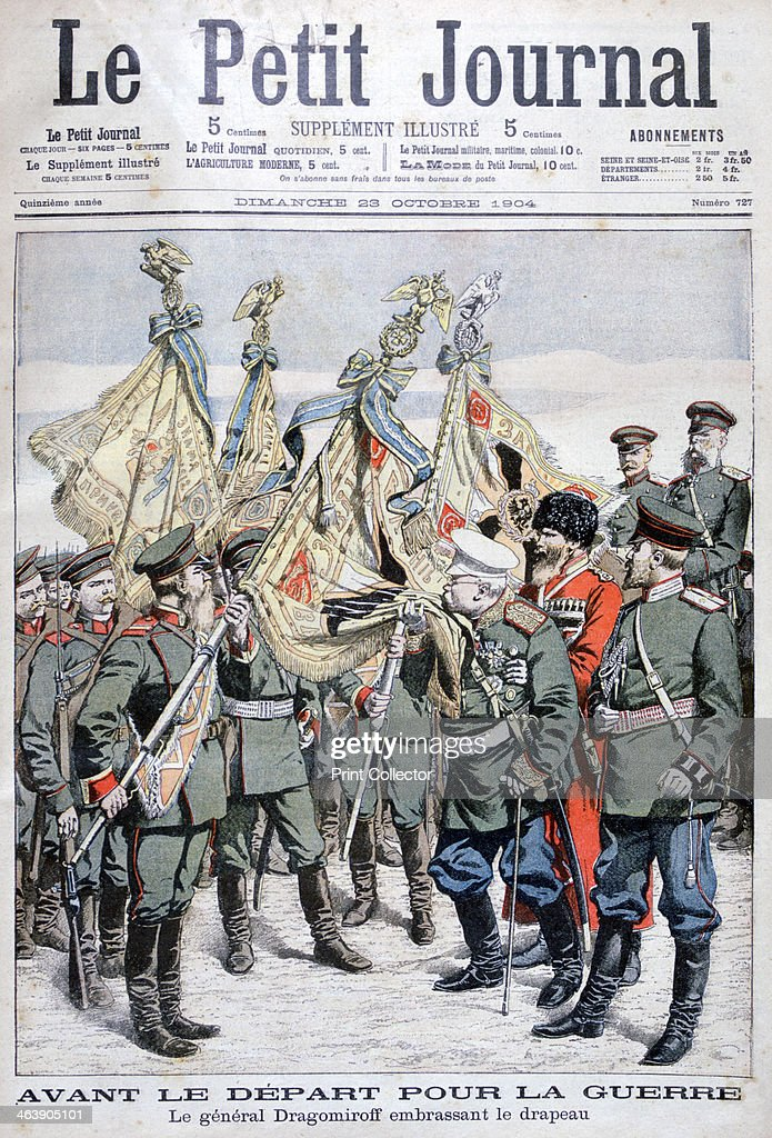 General dragomirov kisses the flag before troops depart for the pictures - Le petit journal tokyo ...