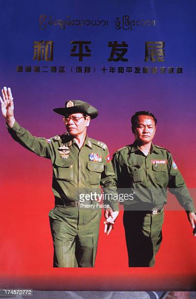 General Khin Nyunt strongman of the Burmese junta with Pao Yuchang UWSA leader suspected of being a major drug trafficker This picture is from a book...