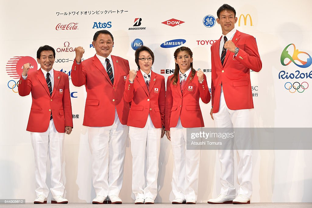 Team Japan Rio Olympic Send-Off Ceremony