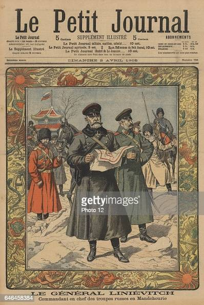 Russo japanese war foto e immagini stock getty images - Le petit journal tokyo ...