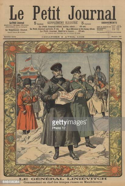 General Nikolai Petrovitch Linievitch commander of the Russian forces in Manchuria during the RussoJapanese War From 'Le Petit Journal' Paris 2 April...