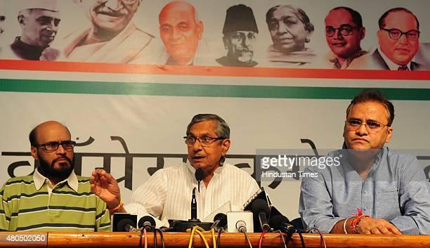 General Secretary and MP Affairs Incharge Mohan Prakash along with Congress state President Arun Yadav addressing a press conference in connection...