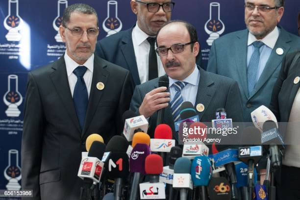 General Secretary of the Authenticity and Modernity Party Ilyas El Omari delivers a speech during a joint press conference with the head of the...