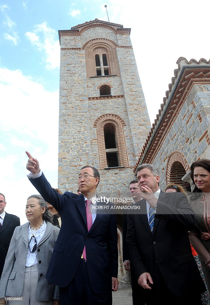 General Secretary of the UN Ban Ki Moon (2-L) gestures next to his wife Ban Su Taek (L), Macedonian President George Ivanov (2-R) and his wife Maja (R) during their visit to Ohrid on 25 July,2012. General Secretary of UN Ban Ki Moon arrived for an official visit to Macedonia.