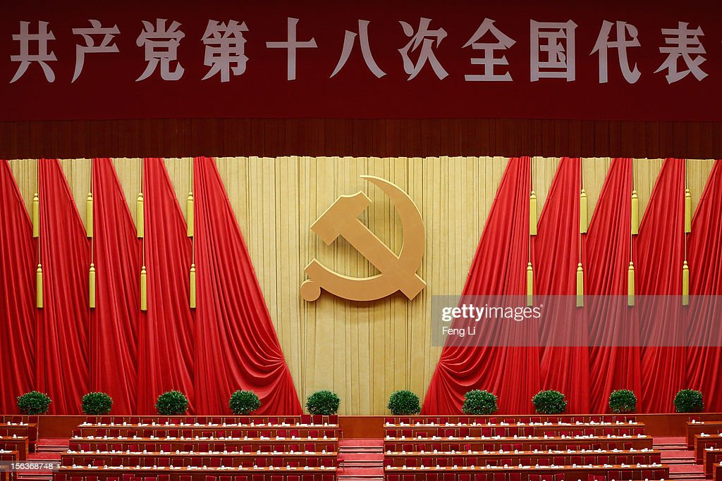 A general view after the closing session of the 18th National Congress of the Communist Party of China (CPC) inside the Great Hall of the People on November 14, 2012 in Beijing, China. Members of the Standing Committee of the Political Bureau of the new CPC Central Committee will meet with journalists on November 15, 2012.