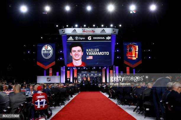 A general view as Kailer Yamamoto is selected 22nd overall by the Edmonton Oilers during the 2017 NHL Draft at the United Center on June 23 2017 in...