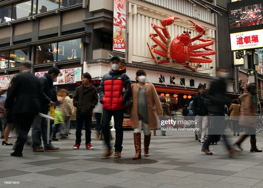 General view at Dotonbori in Osaka on February 6, 2013 in Osaka, Japan. A recent servey shows Tokyo as the most expensive city in the world and Osaka ranked second.
