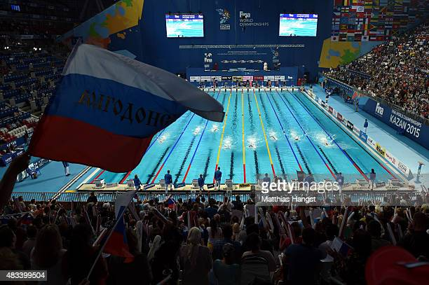 A general view during the evening session on day fifteen of the 16th FINA World Championships at the Kazan Arena on August 8 2015 in Kazan Russia