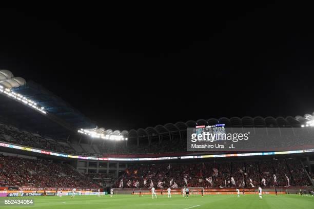 A general view during the JLeague J1 match between Kashima Antlers and Gamba Osaka at Kashima Soccer Stadium on September 23 2017 in Kashima Ibaraki...