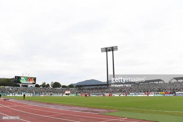 A general view during the JLeague J2 match between FC GIfu and Nagoya Grampus at Nagaragawa Stadium on October 1 2017 in Gifu Japan