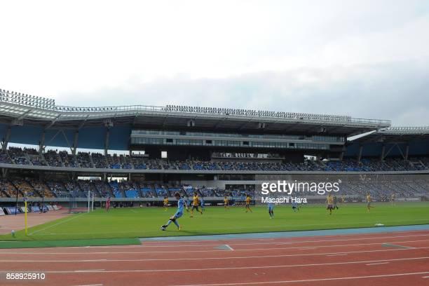 A general view during the JLeague Levain Cup semi final second leg match between Kawasaki Frontale and Vegalta Sendai at Todoroki Stadium on October...