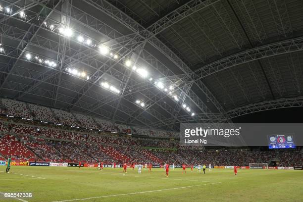 General view in the stadium during the international friendly match between Argentina and Singapore at National Stadium on June 13 2017 in Singapore