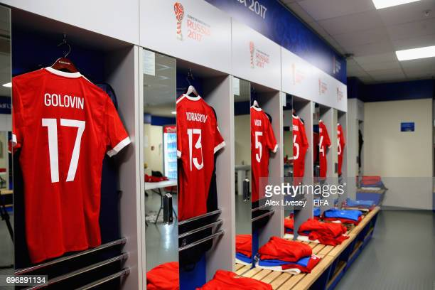 General view inside the Russia changing room prior to the FIFA Confederations Cup Russia 2017 Group A match between Russia and New Zealand at Saint...