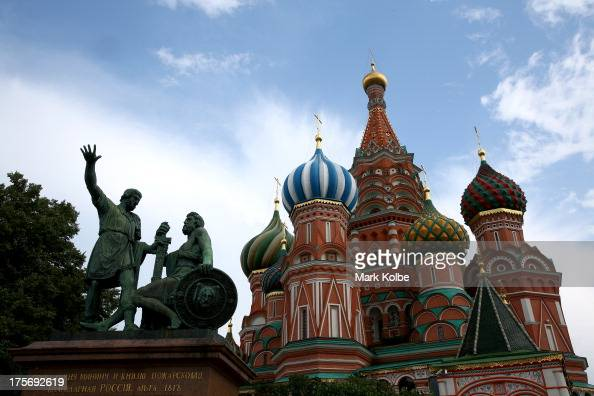 A general view is seen of St Basil's Cathedral in Red Square ahead of the IAAF World Championships on August 6 2013 in Moscow Russia