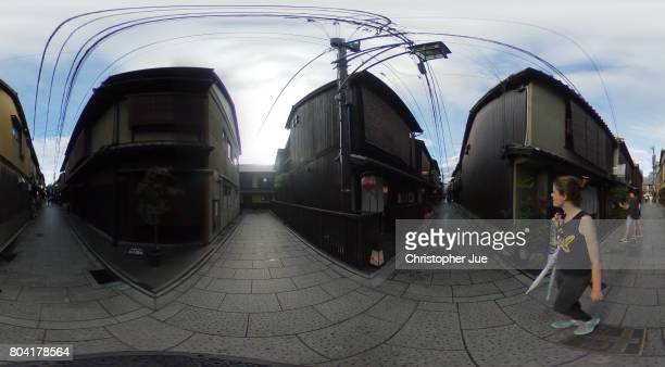 A general view Kyoto's Gion district on June 30 2017 in Kyoto Japan