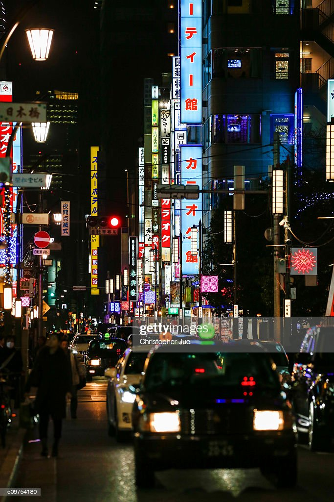 A general view of a street in downtown Tokyo on February 12, 2016 in Tokyo, Japan. The Nikkei Stock Average finished 11% down for the week, its biggest weekly drop since October 2008, and the index for the day ended 4.8% down, the lowest since October 2014.