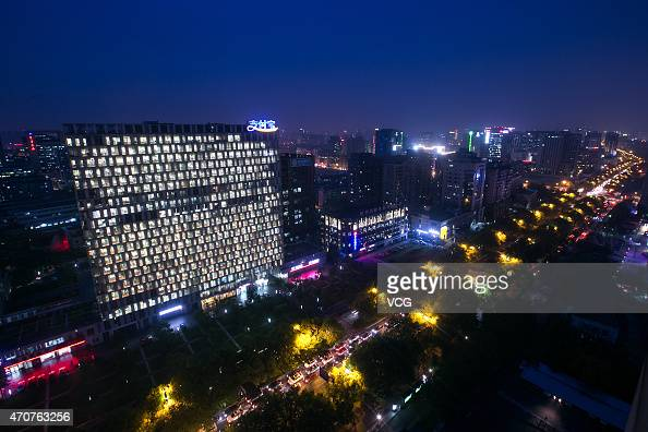 A general view of Alipay Headquarter at Dragon Times Plaza on April 22 2015 in Hangzhou Zhejiang province of China It is said that the registered...