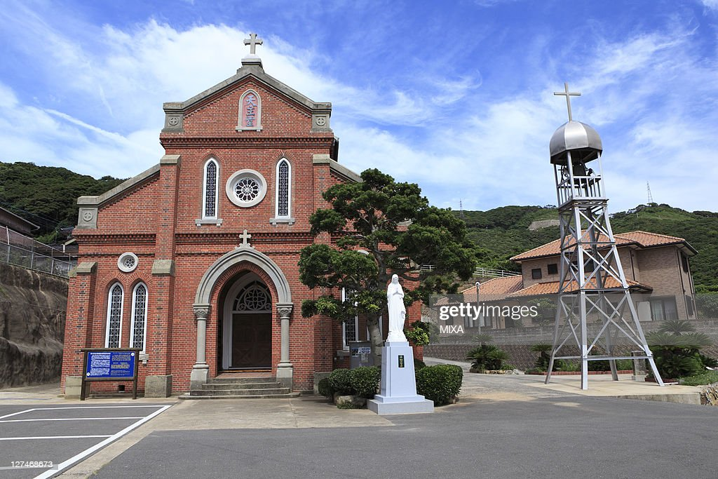 A general view of Aosagaura Church on July 24, 2010 in Shinkamigoto, Nagasaki, Japan.