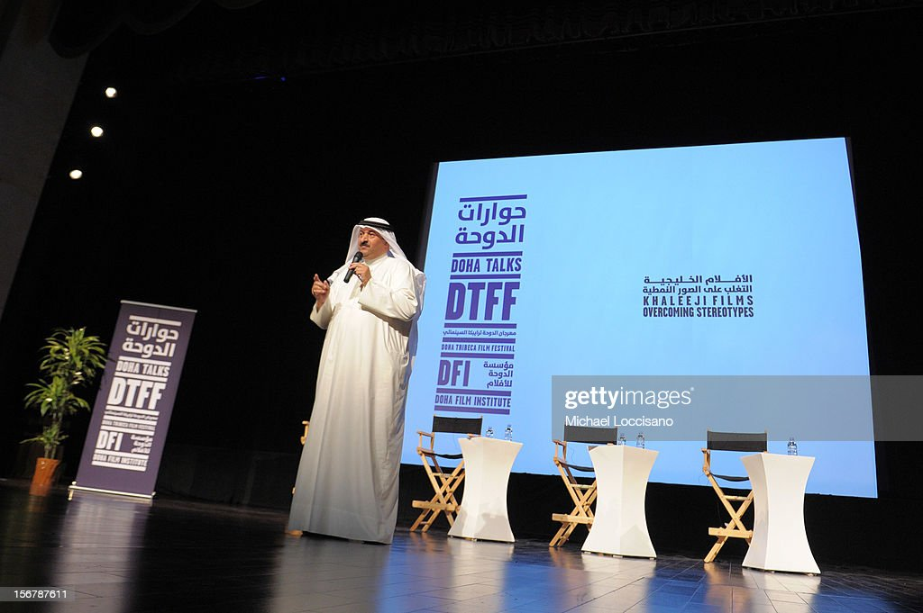A general view of atmosphere at the Khaleeji Films Overcoming Stereotypespanel during the 2012 Doha Tribeca Film Festival at Katara Opera House on November 21, 2012 in Doha, Qatar.