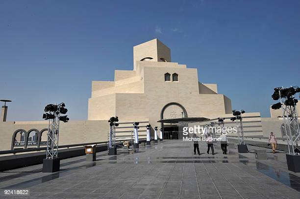 A general view of atmosphere at the Museum of Islamic Art during the 2009 Doha Tribeca Film Festival on October 28 2009 in Doha Qatar