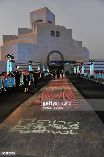 A general view of atmosphere during opening night film 'Amelia' at the Museum of Islamic Art during the 2009 Doha Tribeca Film Festival on October 29...
